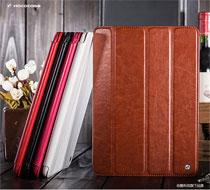 Phu kien iPhone - Một số mẫu bao da cho iPad Air đẹp, thời trang hàng cao cấp nên mua