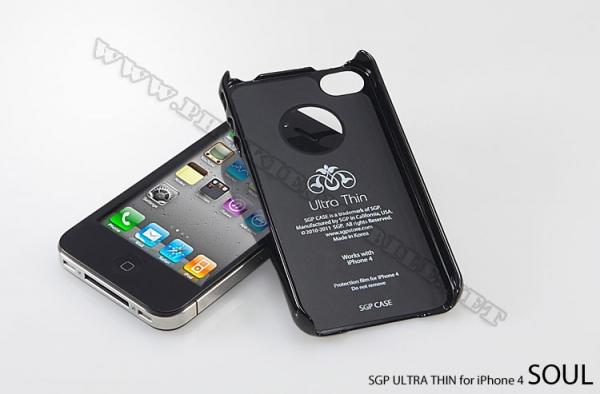 Ốp lưng  iPhone 4 SGP Case 2