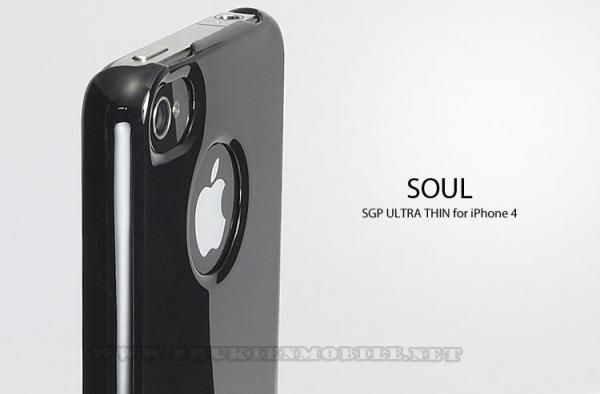 Ốp lưng  iPhone 4 SGP Case 5