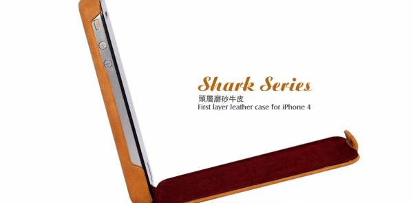 Bao da iPhone Borofone Shark Series 7