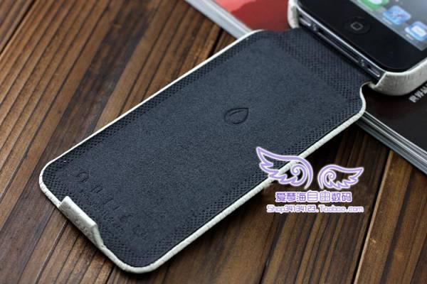 Bao lưng Yogo cho iPhone 4 7