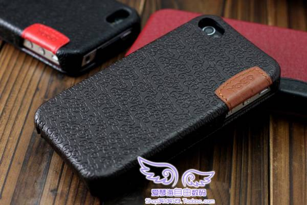 Bao lưng Yogo cho iPhone 4 20