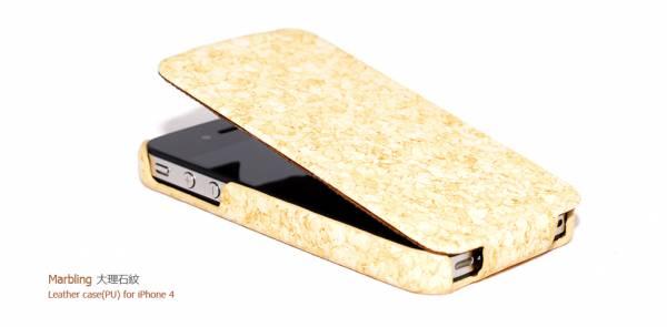 Bao lưng iPhone 4 Hoco Marbling 4