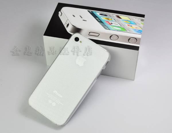 Ốp lưng iPhone 4 Siêu mỏng 0,4mm 1