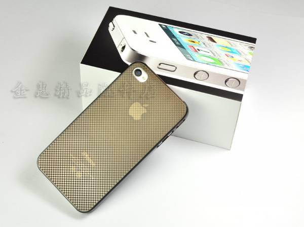 Ốp lưng iPhone 4 Siêu mỏng 0,4mm 2