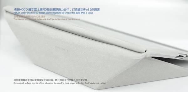 Bao da iPad 4, iPad 3 Hoco FID Design 2