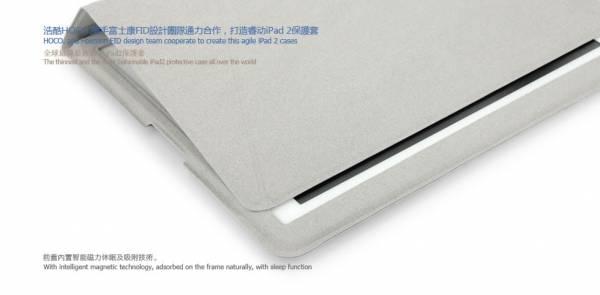 Bao da iPad 4, iPad 3 Hoco FID Design 3