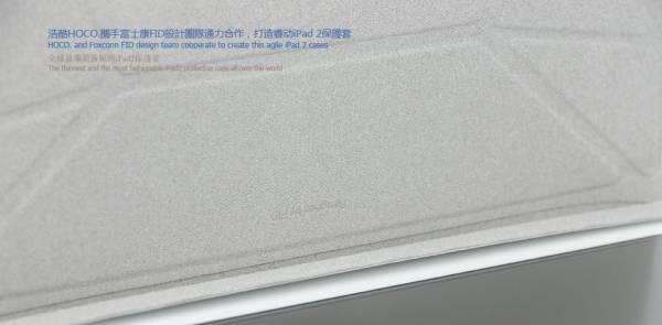 Bao da iPad 4, iPad 3 Hoco FID Design 4