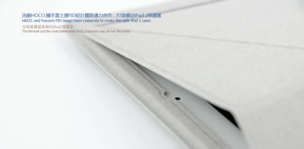 Bao da iPad 4, iPad 3 Hoco FID Design 5