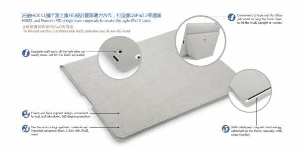 Bao da iPad 4, iPad 3 Hoco FID Design 6