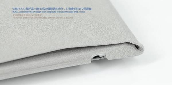 Bao da iPad 4, iPad 3 Hoco FID Design 7