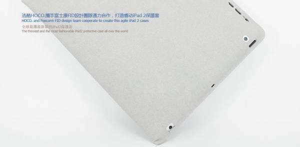 Bao da iPad 4, iPad 3 Hoco FID Design 9