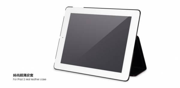 Bao da iPad 3 Hoco 2