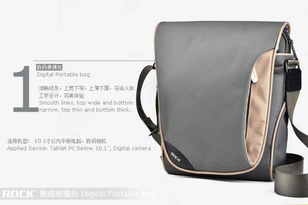 Túi đựng iPad Rock Digital Portable Bag 1