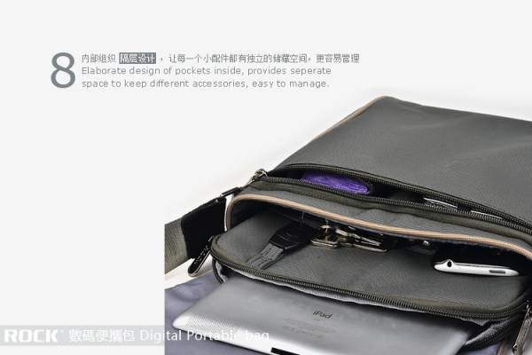 Túi đựng iPad Rock Digital Portable Bag 6