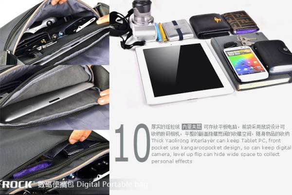 Túi đựng iPad Rock Digital Portable Bag 8