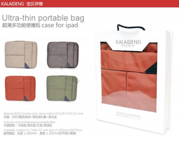 Túi đựng iPad Kalaideng ultra-thin 1
