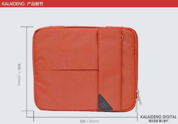 Túi đựng iPad Kalaideng ultra-thin 2