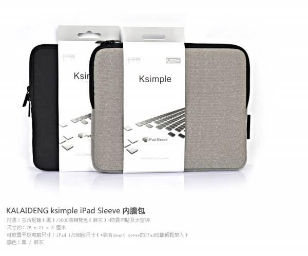 Túi chống sốc iPad Kalaideng 3