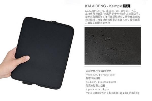 Túi chống sốc iPad Kalaideng 4