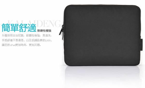 Túi chống sốc iPad Kalaideng 5