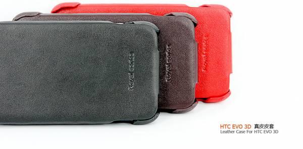 Bao da HTC Evo 3D Hoco 1