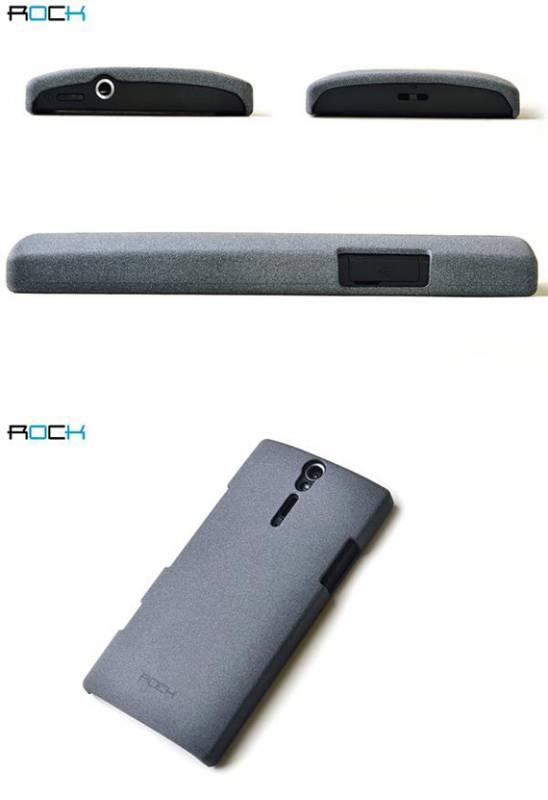 Ốp lưng Sony Xperia S Lt26i Rock QuickSand 1