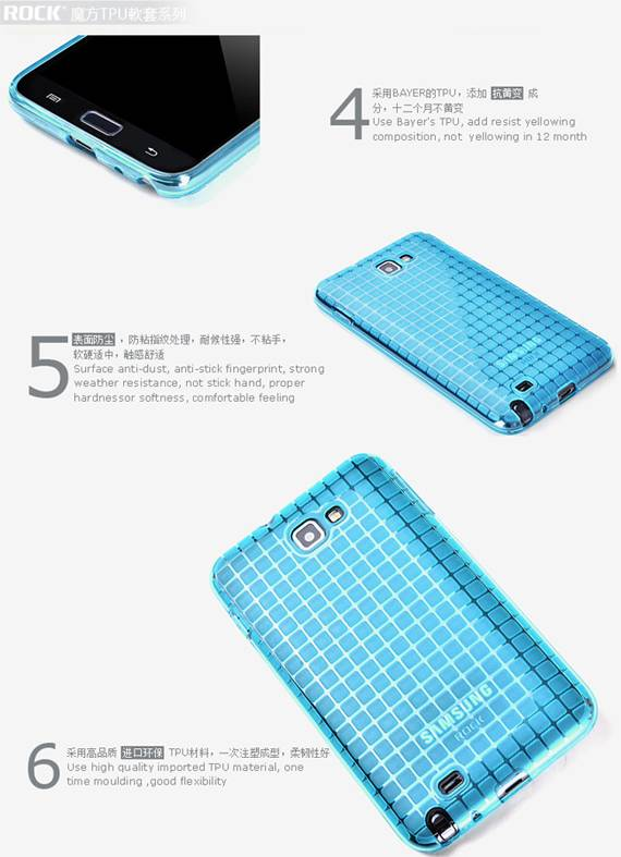 Ốp lưng Samsung Galaxy Note i9220 Rock Cube Magic TPU 4