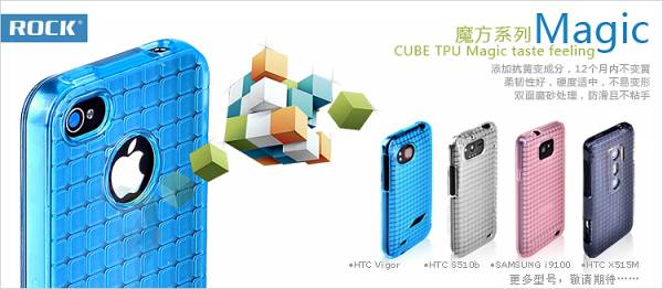 Ốp lưng Samsung Galaxy S2 Rock Cube Magic TPU 1