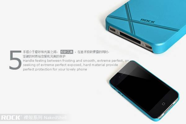 Ốp lưng iPhone 4 / 4S Rock Naked Shell 2