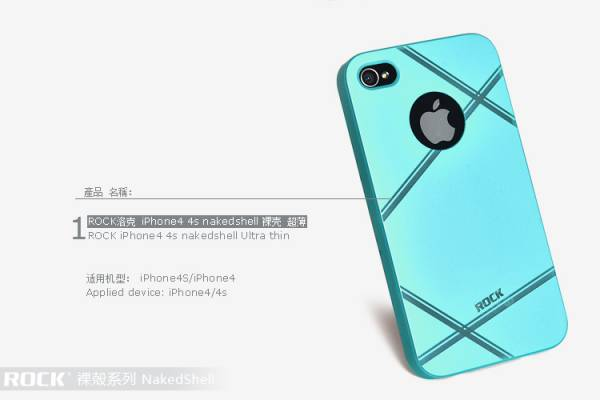 Ốp lưng iPhone 4 / 4S Rock Naked Shell 3