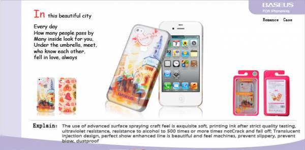 Ốp lưng iPhone 4 / 4S Baseus Romance Case 6