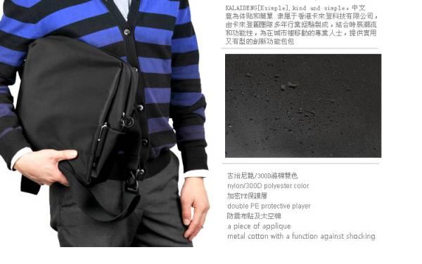Túi đựng iPad Kalaideng Ksimple 1
