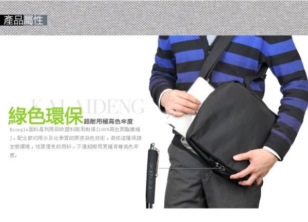 Túi đựng iPad Kalaideng Ksimple 2