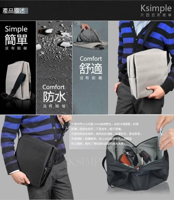 Túi đựng iPad Kalaideng Ksimple 3