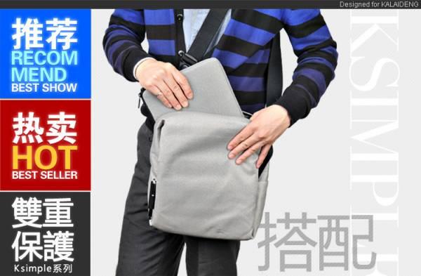 Túi đựng iPad Kalaideng Ksimple 4