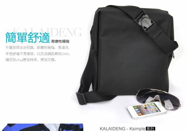 Túi đựng iPad Kalaideng Ksimple 8
