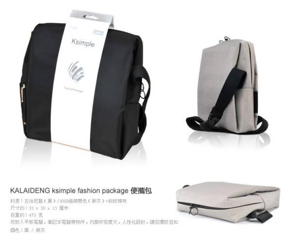 Túi đựng iPad Kalaideng Ksimple 9