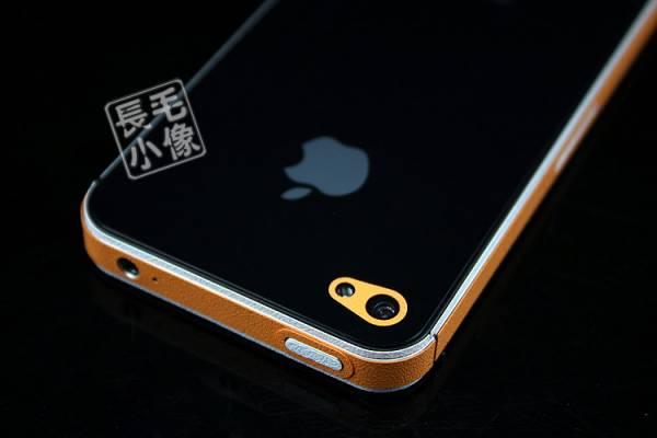 Miếng dán viền cho iPhone 4S 6
