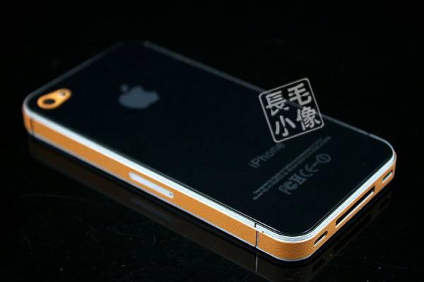 Miếng dán viền cho iPhone 4S 12