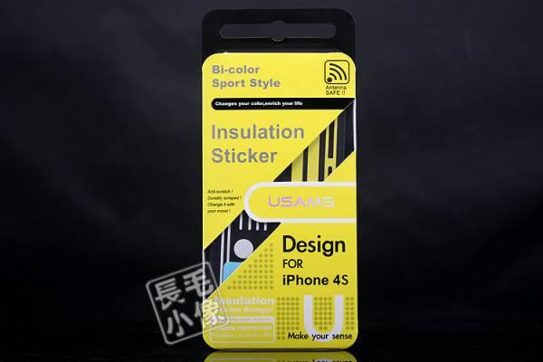 Miếng dán viền cho iPhone 4S 16