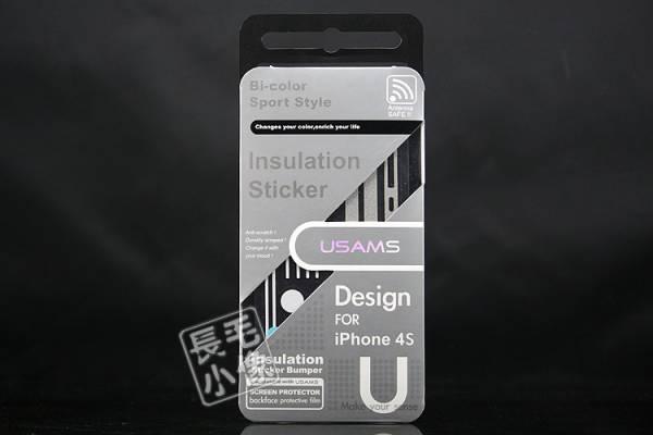 Miếng dán viền cho iPhone 4S 17