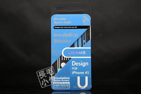 Miếng dán viền cho iPhone 4S 19