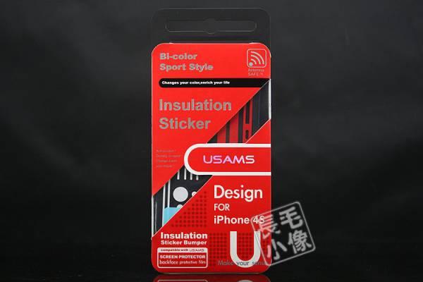Miếng dán viền cho iPhone 4S 21