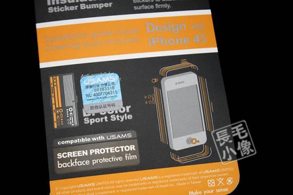 Miếng dán viền cho iPhone 4S 26