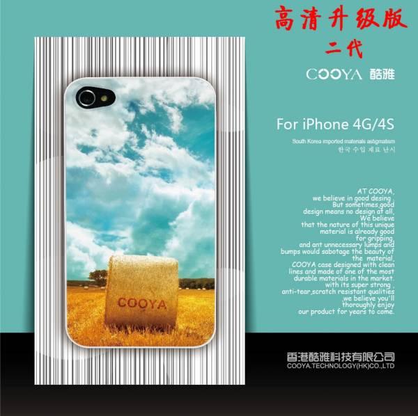 Ốp lưng iPhone 4 / 4S Cooya phản quang 1