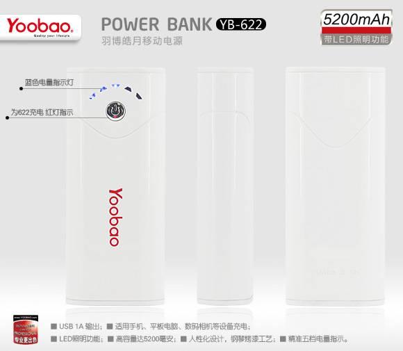 Sạc dự trữ đa năng Yoobao Yb-622 2