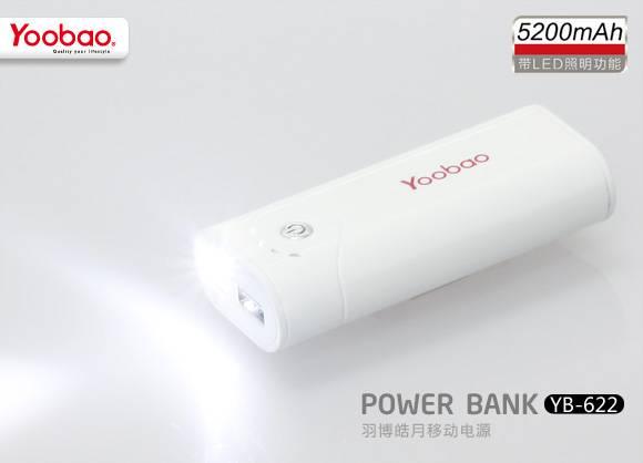 Sạc dự trữ đa năng Yoobao Yb-622 5