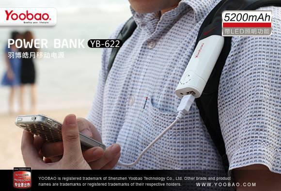 Sạc dự trữ đa năng Yoobao Yb-622 6
