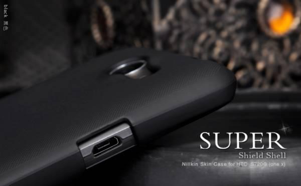 Ốp lưng HTC One X Nillkin 1